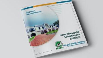 ch- brochure -900 x600 -1