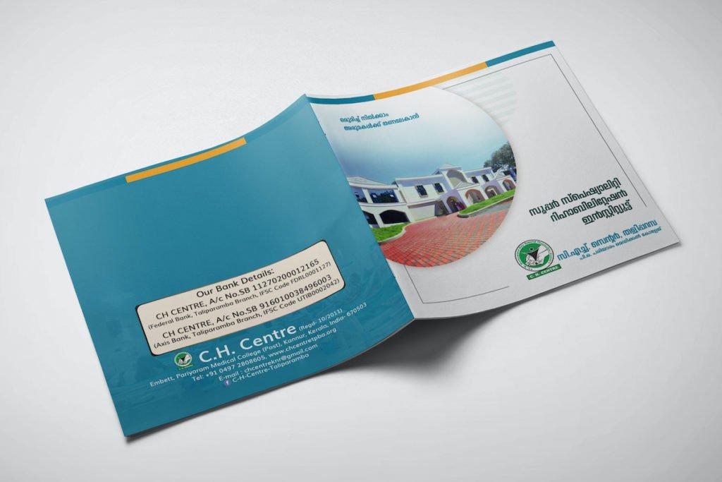 ch- brochure -900 x600 -2