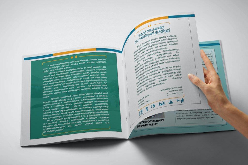 ch- brochure -900 x600 -3