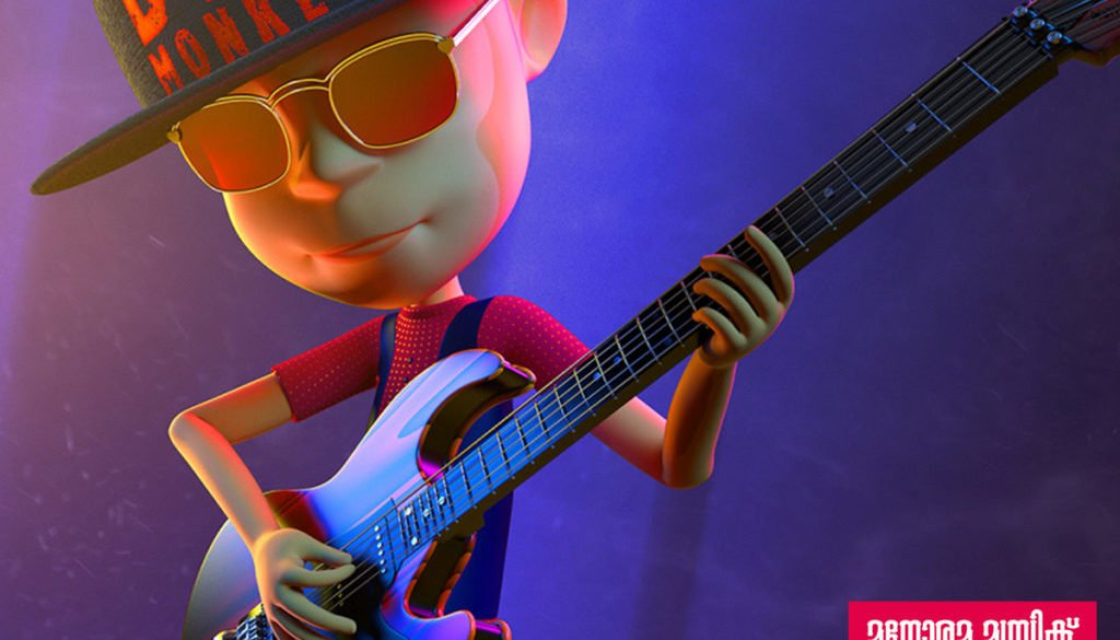 3D Animation Video - Manorama Music