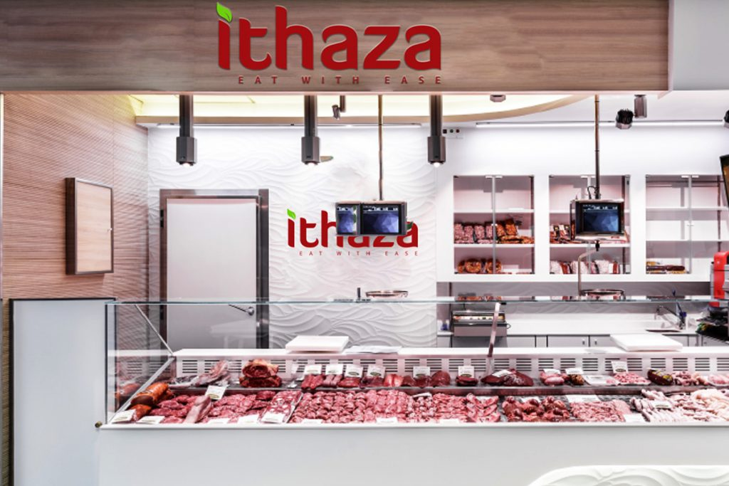 Branding - Ithaza