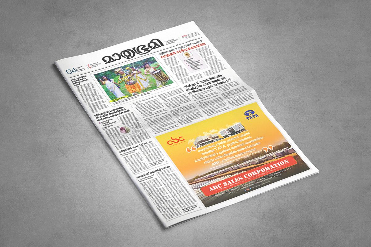 Newspaper AD - ABC